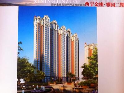 出售金座雅园二期2室1厅1卫62平米53万住宅