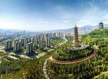 河湟新区2020年项目开工建设!
