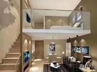 城北精装修现房公寓出售 单价8800