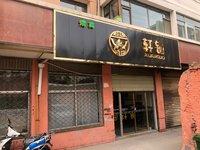 出租兴海花园47平米2000元/月商铺,适合线上外卖